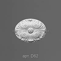 D62 вставка Orac Decor
