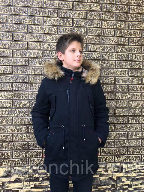 Стильные куртки парки для мальчиков подростков на меху