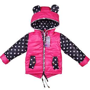 Детская куртка для девочки весна осень