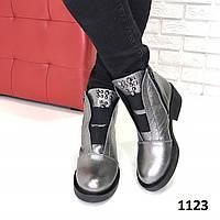 Женские кожаные ботинки демисезон никель, фото 1