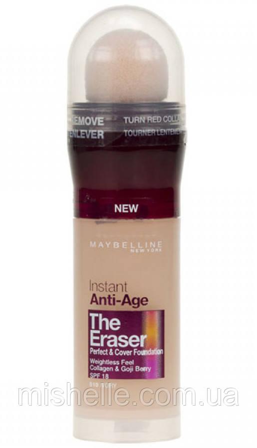 Консиллер Maybelline Anti-Age The Eraser (Мейбелин Анти Эдж Эрайзер)
