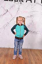 Кофта бомбер на девочку зеленого цвета от 6 до 10 лет (116;122;128;134;140)