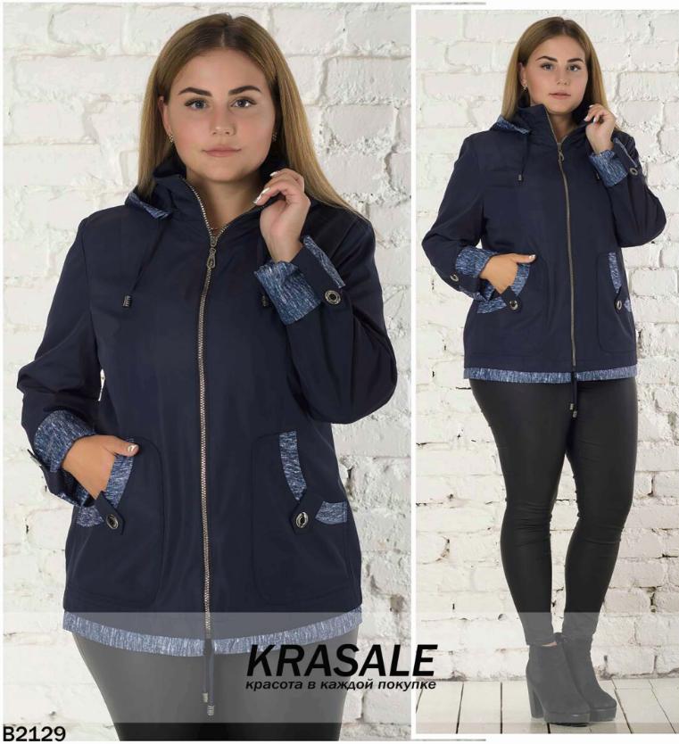 a93176cc3440 Короткая женская куртка-ветровка недорого в Украине интернет-магазин р.  50-60