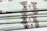 """Ткань хлопковая """"Три медведя в кружочках"""" на светло-мятном фоне, №1546а, фото 5"""