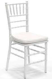 Стул Чиавари белый, подушка белая (СДМ мебель-ТМ)
