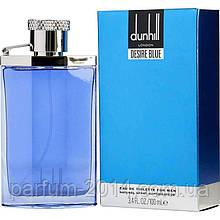 Чоловіча туалетна вода DUNHILL DESIRE BLUE (репліка)