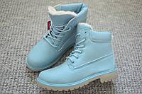 Женские ботинки тимберленды Blue зима мех 36 39 40