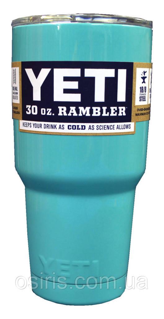Термокружка YETI Rambler Tumbler 30 OZ Голубая, 890 мл