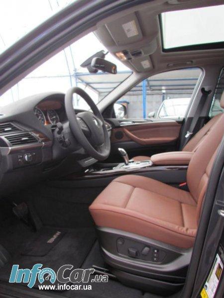 Краска для Кожаного Салона BMW X5 Темная Охра
