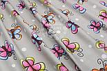 """Ткань хлопковая """"Большие бабочки с белым горохом"""" на сером (№1551а)., фото 4"""