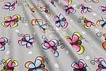 """Ткань хлопковая """"Большие бабочки с белым горохом"""" на сером (№1551а)., фото 3"""
