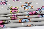 """Ткань хлопковая """"Большие бабочки с белым горохом"""" на сером (№1551а)., фото 5"""