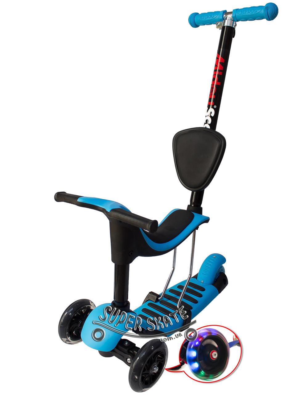 Трехколесный Самокат/Беговел Maxi 5в1 Scooter -  Синий С ручкой Trio