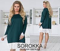 ЕС7042 Женское платье , фото 1