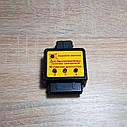 Мгновенная диагностика + аварийное зажигание БСЗ Ваз 2108,2109,21099 в одном блоке, фото 4