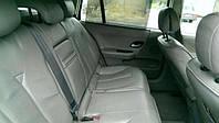 Краска для Кожаного Салона Renault Laguna Серый