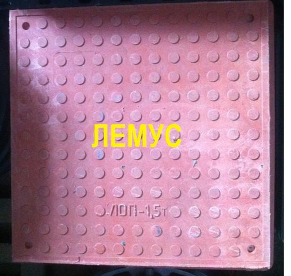 Люк квадратный полимерпесчаный  терракотовый без замка