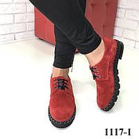 Женские замшевые туфли на шнуровке красные, фото 1