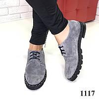 Женские замшевые туфли на шнуровке серые, фото 1