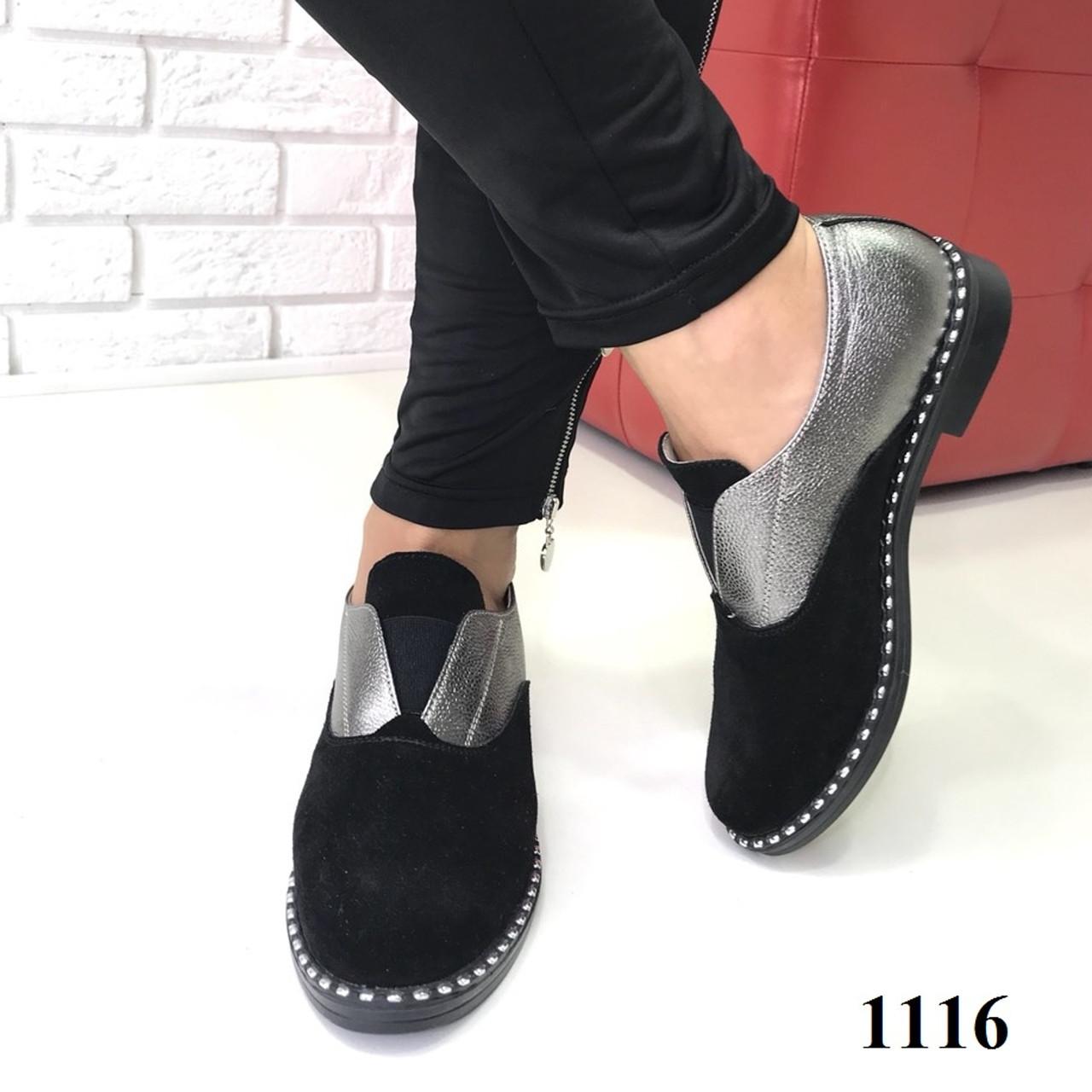 Женские замшевые туфли-слипы черные