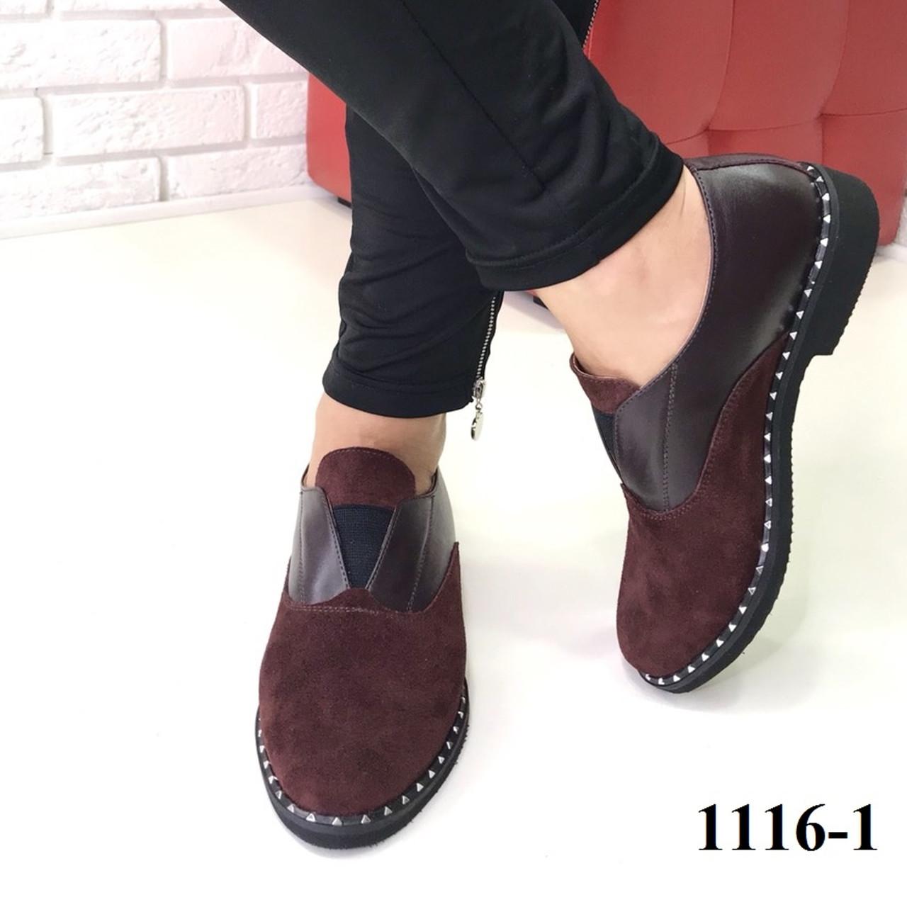 Женские замшевые туфли-слипы марсала