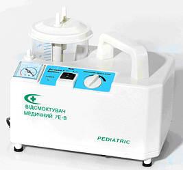 Отсасыватель медицинский модель 7Е-А