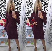 "Платье-гольф из ангоры ""Crystall""| Норма, фото 2"