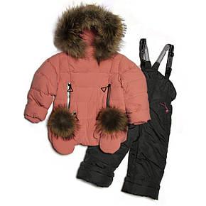 Детский зимний комбинезон для девочки от 1 года до 5 лет New Soon, фото 2