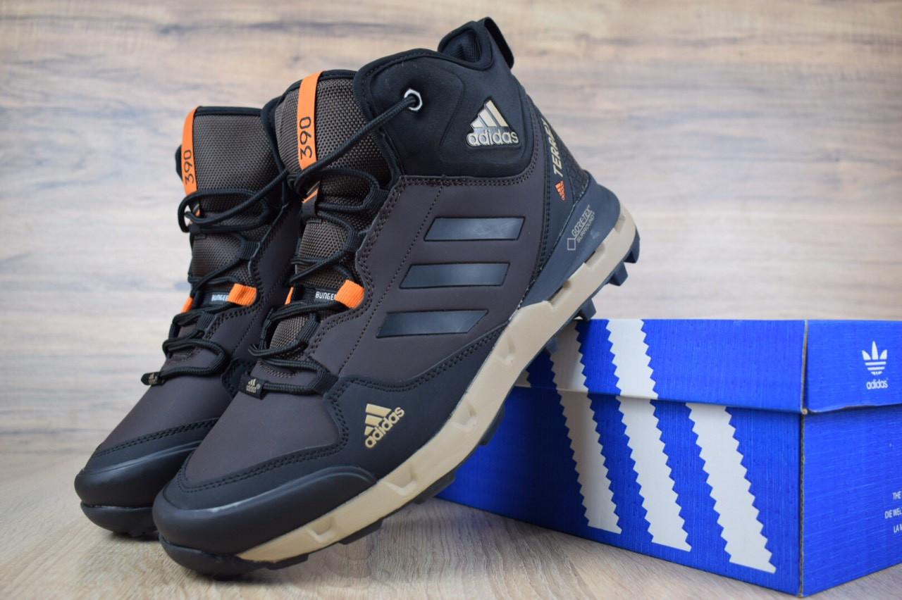 Зимние мужские кроссовки Adidas Terrex 390, Реплика