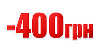 -400 грн СКИДКА на данный товар!!!