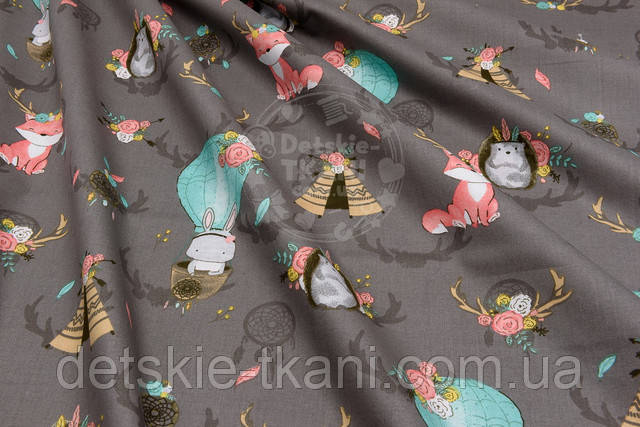 Хлопковая ткань с рогами и лисичками на сером