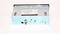 Автомагнитола сони Sony 8222BT Bluetooth+USB+SD+AUX, фото 5
