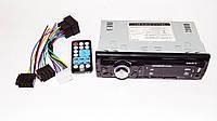 Автомагнитола сони Sony 8222BT Bluetooth+USB+SD+AUX, фото 6