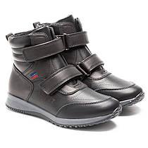 """Подростковые демисезонные ботинки для мальчика ТМ """"Сказка"""", размер 32-37,5"""