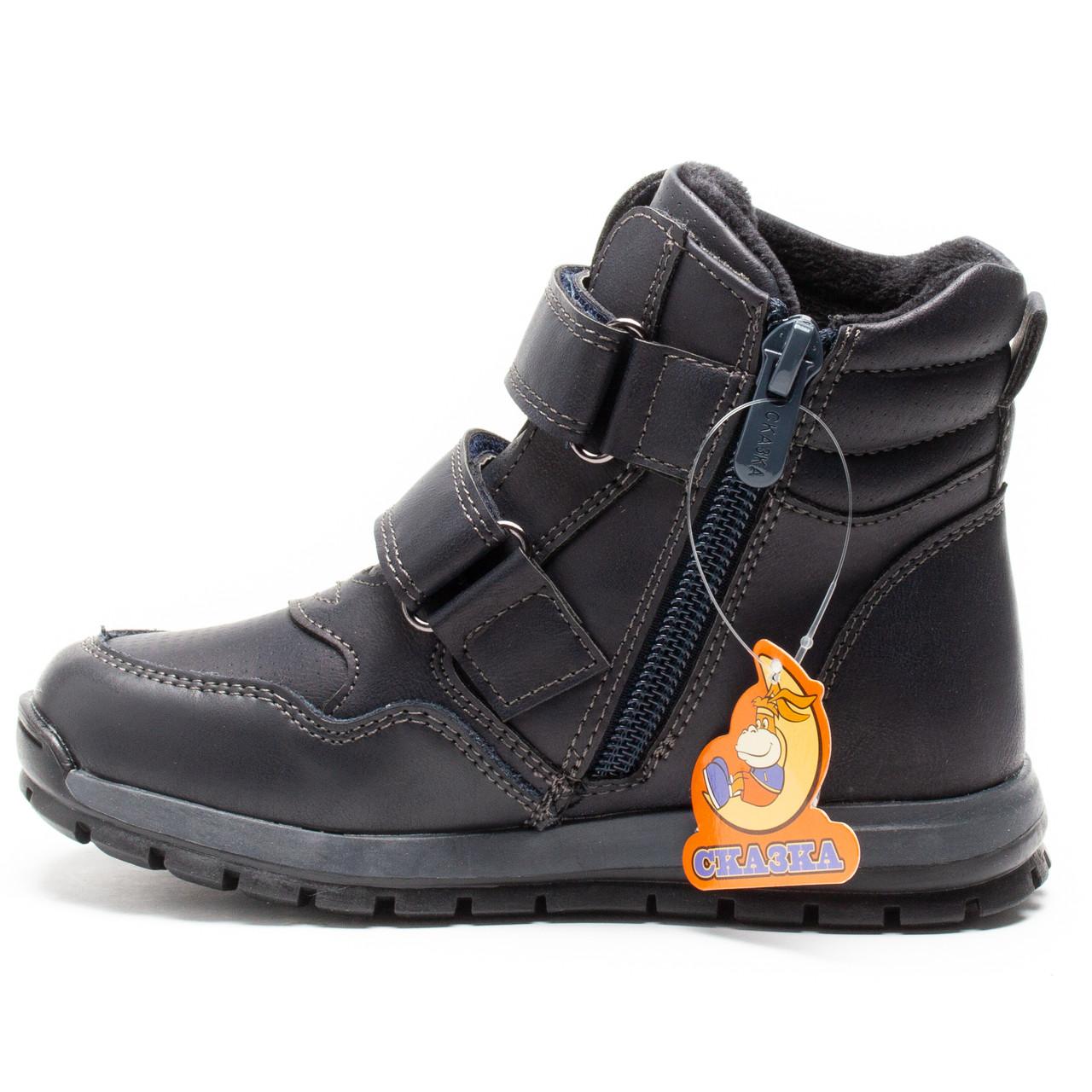 1def8c5cb Подростковые демисезонные ботинки для мальчика ТМ