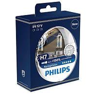 Комплект галогенних ламп Philips RacingVision 12972RVS2 H7 12V 55W PX26d