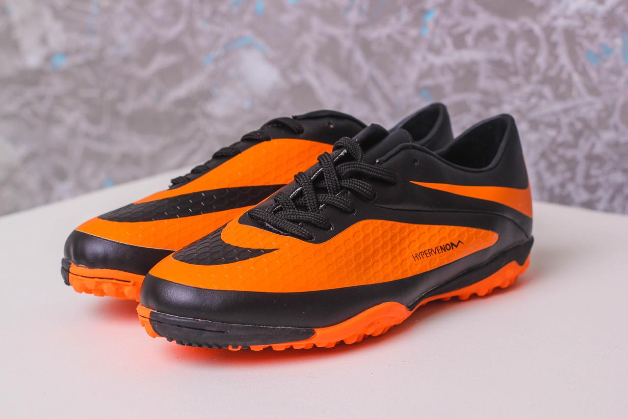 Сороконожки Nike Hypervenom Подростковые реплика 1049 найк, многошиповки 1052e85514d