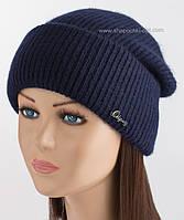 Удлиненная шапочка с отворотом Фрида индиго