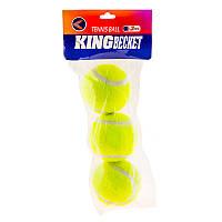 Мячи теннисные для большого тенниса Набор 3 шт KINGBECKET Желтый (K-03)