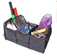 Складной органайзер для багажника авто (есть отделение с термосумкой)
