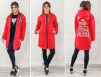 Куртка женская удлиненная  309вд