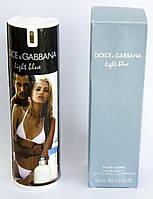 Мужские духи в мини флаконе Light Blue pour Homme Dolce&Gabbana 50 мл