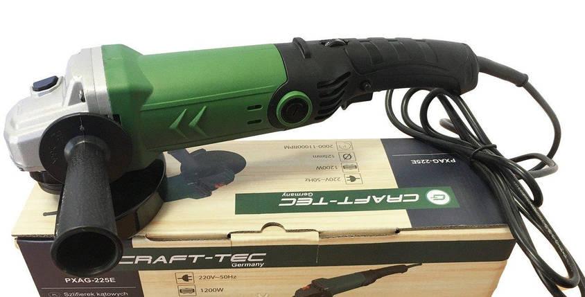 Углошлифовальная машина Craft - tec PXAG - 225Е (125 - 1200 Вт), фото 2