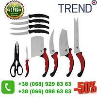 Набор профессиональных кухонных  ножей Contour Pro