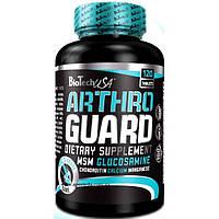 Защита суставов и связок Arthro Guard 120 капс.