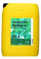 Базагран Гербицид (бентазон-480 г/л). БАСФ.