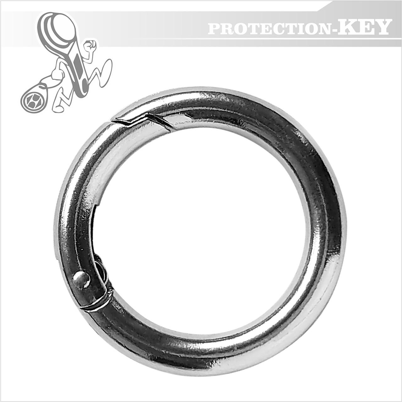 Кольцо-карабин Ø 35 мм серебряное