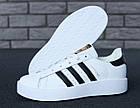 Женские кроссовки adidas Superstar Bold White (в стиле Адидас Суперстар) белые, фото 2