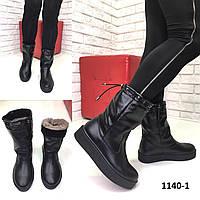 Женские кожаные Угги черные, фото 1