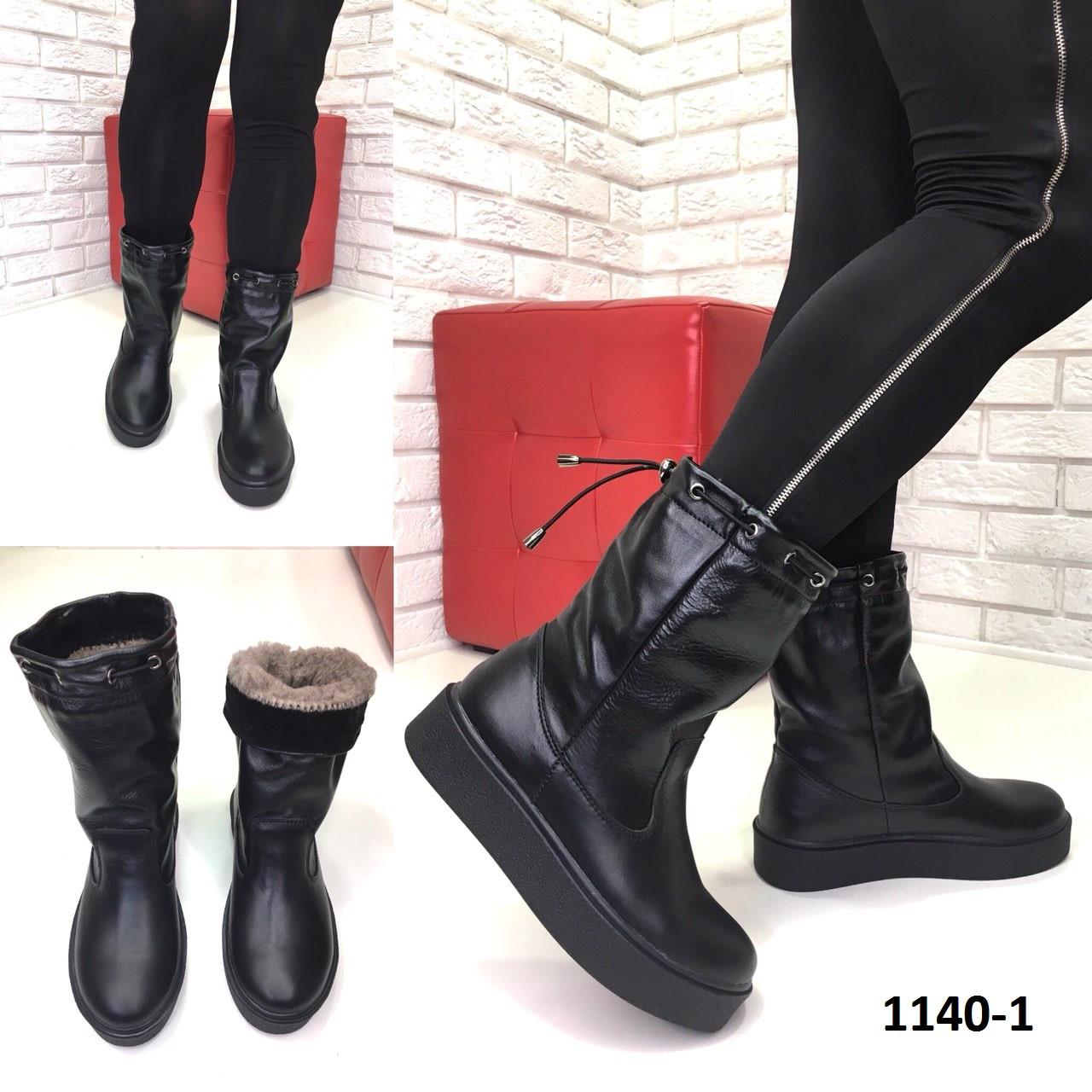 Женские кожаные Угги черные